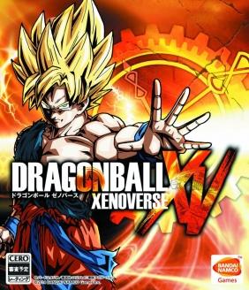 Dragon Ball Xenoverse Steam Key cover
