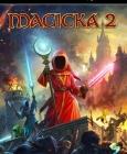 Magicka 2 - 4 Pack Steam Key