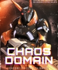 Chaos Domain Steam Key