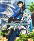 Sword Art Online: Lost Song Steam Key
