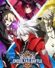 BlazBlue: Cross Tag Battle Steam Key
