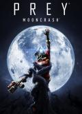 Prey - Mooncrash Steam Key